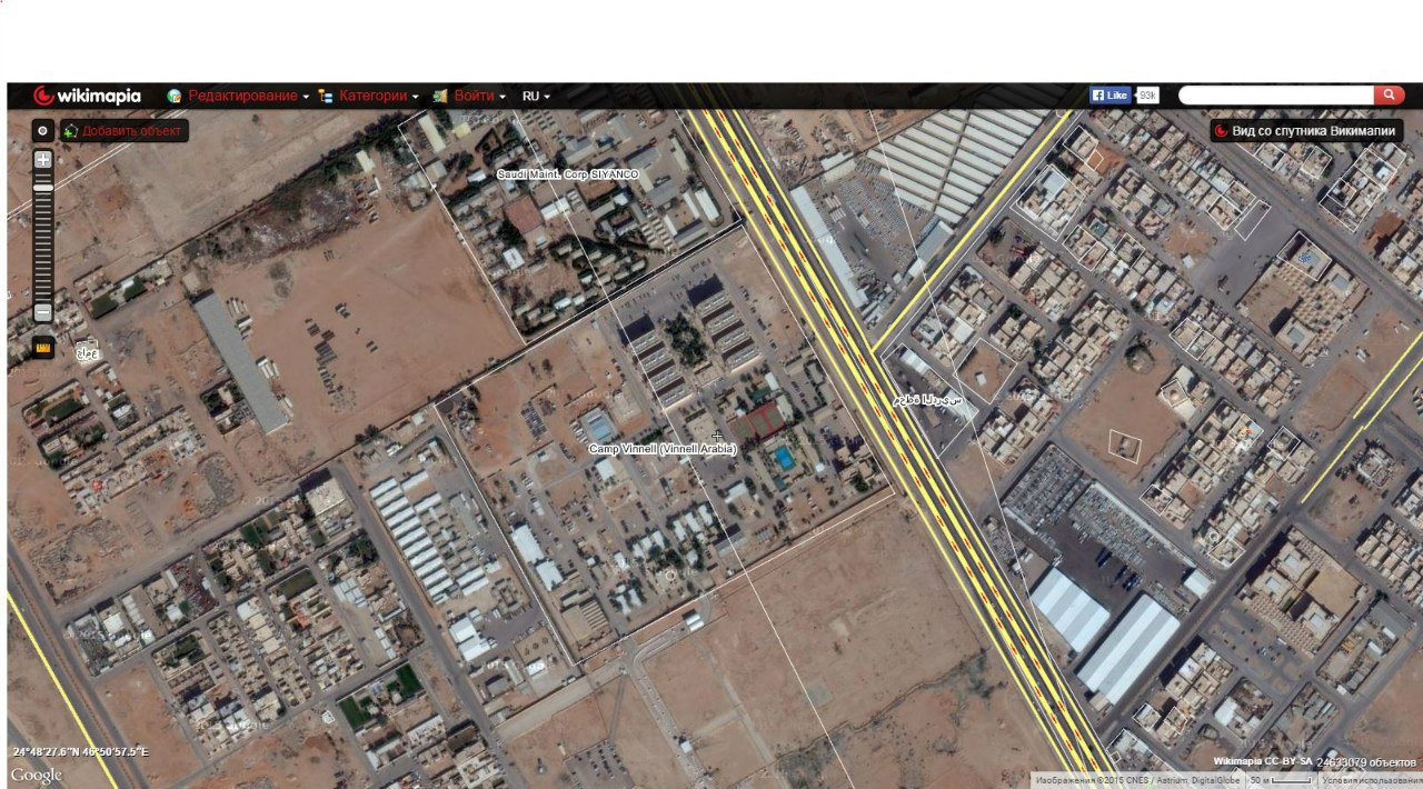Учебный центр ЧВК Vinnel Corporation (США) в Саудовской Аравии