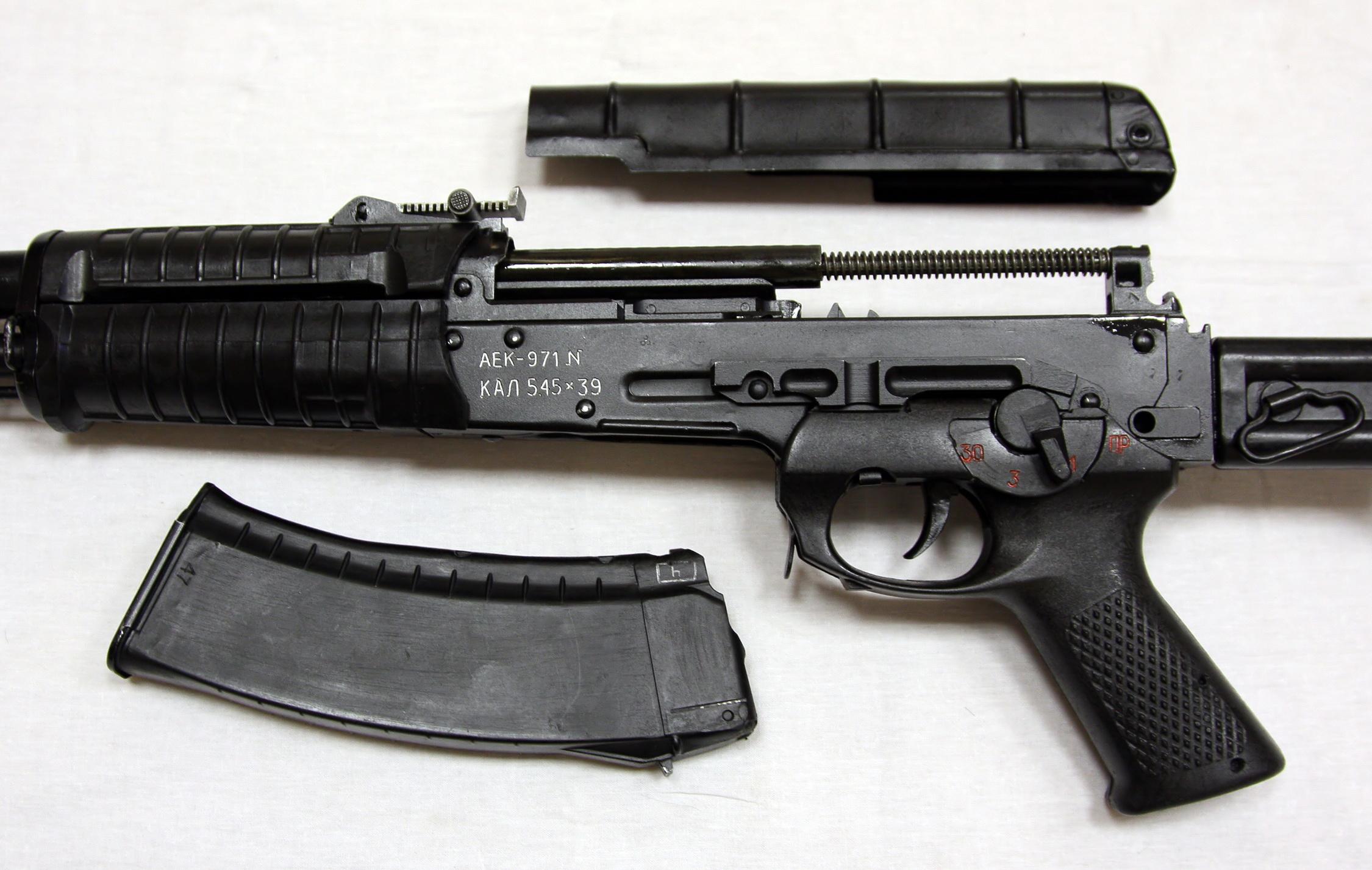 Automatic AEK-971