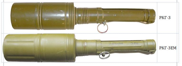 Grenade PKI-3