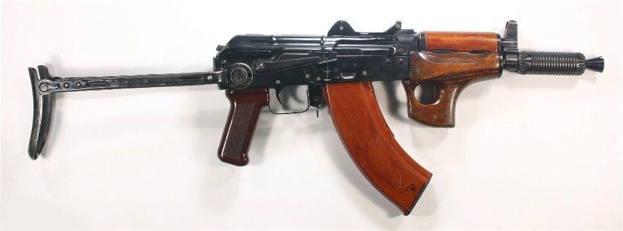 Автомат АКМСУ