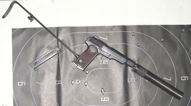 Пистолет АПБ (АО-44)