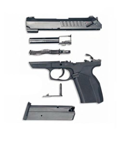 Пистолет МР-444 Багира