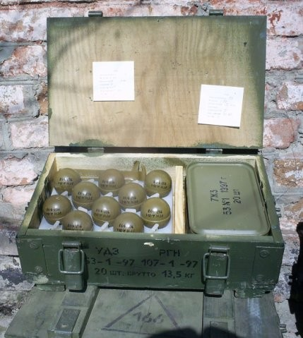 grenade RGN