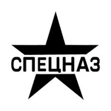 Cover channel Russian Spetsnaz