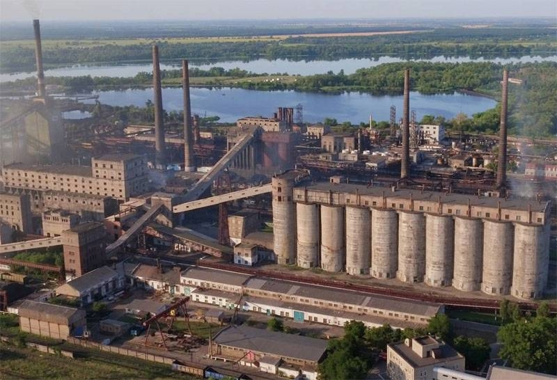 The explosion occurred at the Coke Plant in Dnipropetrovsk region