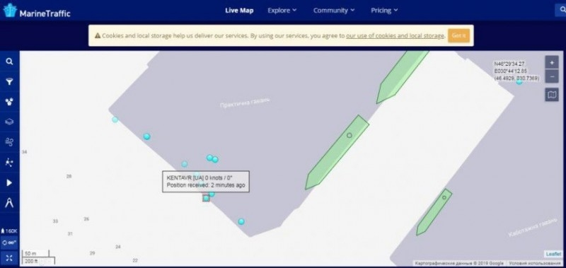 Posts on the approximation of the Ukrainian Navy ships in the Kerch Strait were fakie