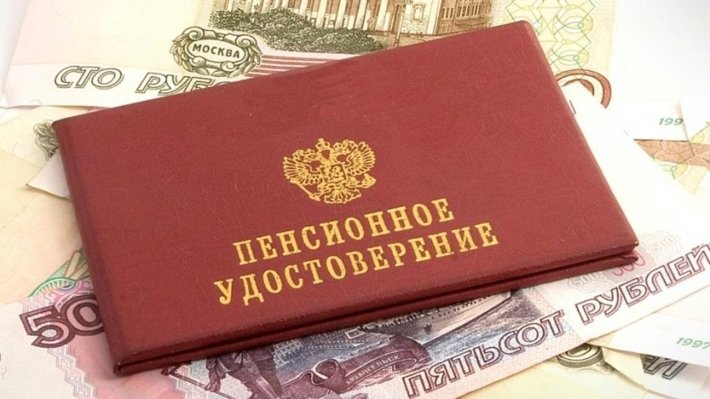 Experts disagreed about freezing the cumulative part of the pension