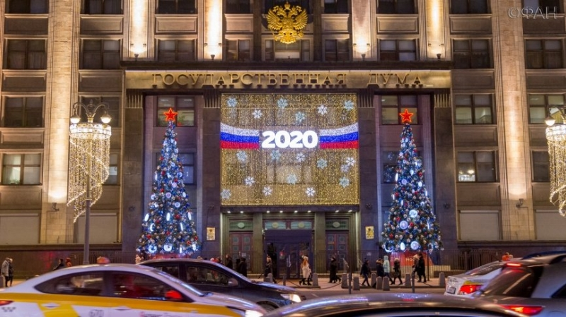 What will change in the lives of Russians with 1 January 2020 of the year