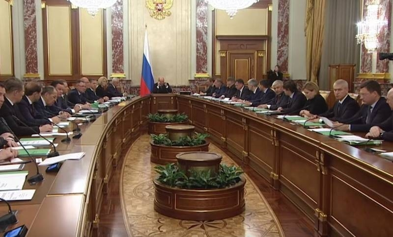 The new government of Russia: change of persons or change of course
