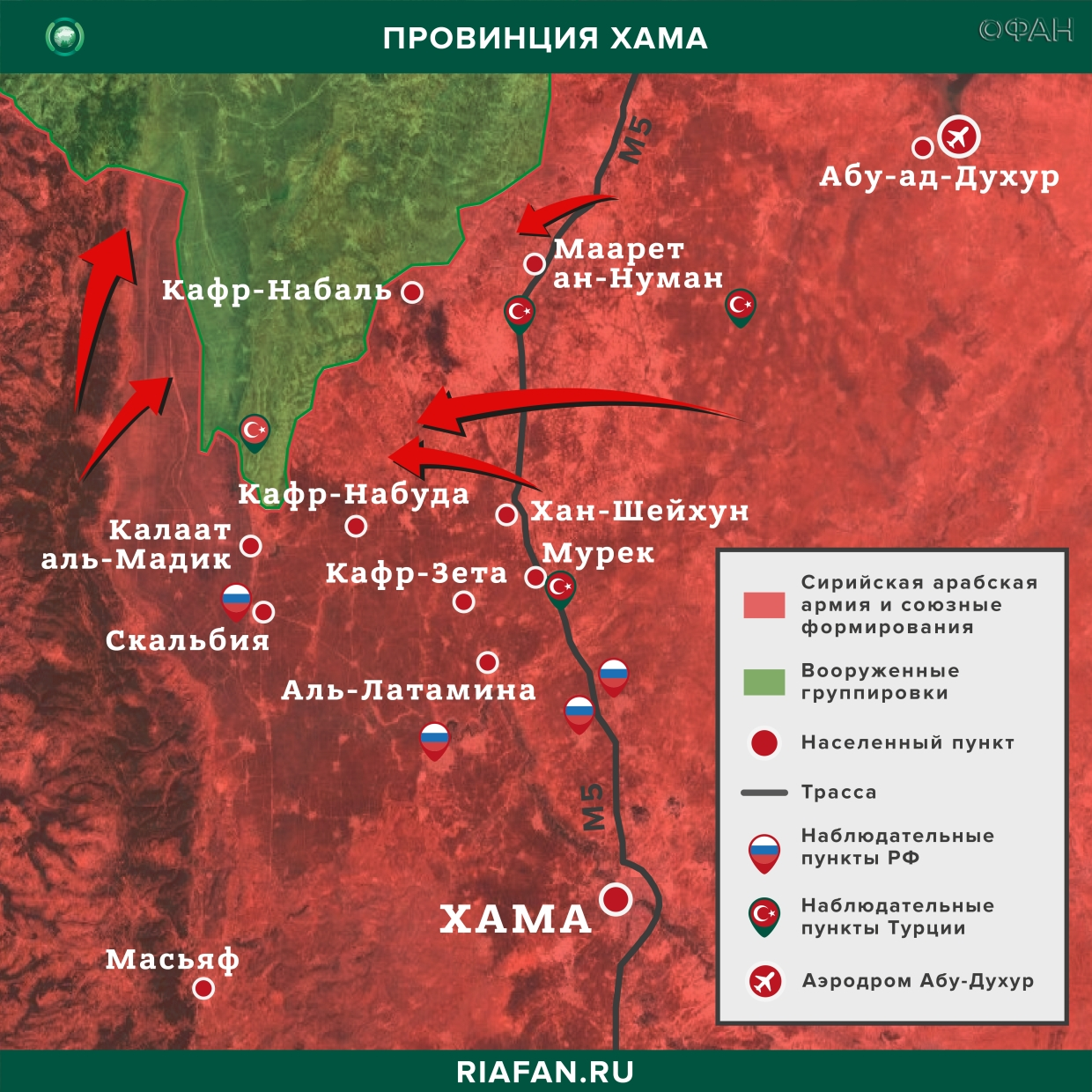 Syria the results of the day on 27 February 06.00: explosion in Damascus, Syrian army liberated more than 30 settlements Idlib