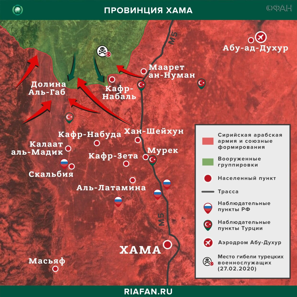 Syria the results of the day on 11 May 06.00: Syrian army repulsed militant attack in Hama, 18 man injured in a terrorist attack in Aleppo
