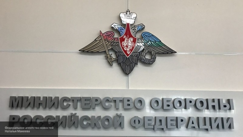 The Ministry of Defense of Russia sent specialists from the RChBZ to Usolye-Sibirskoye