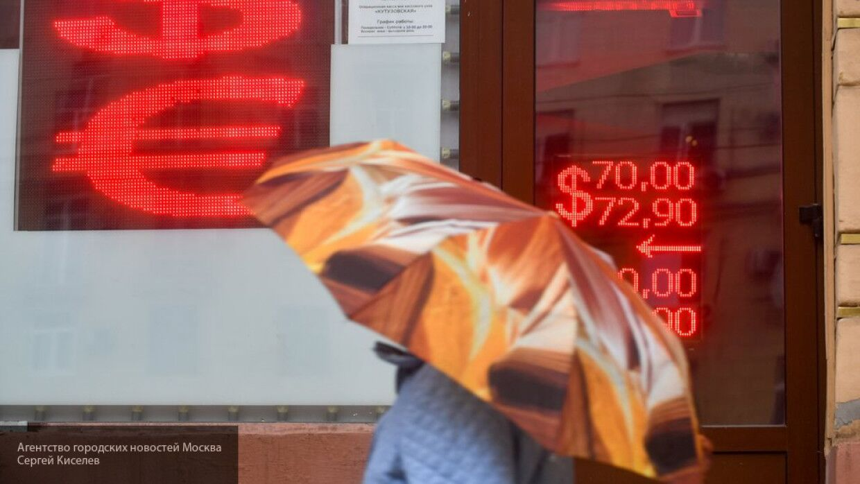 Central Bank raised official exchange rates for the weekend