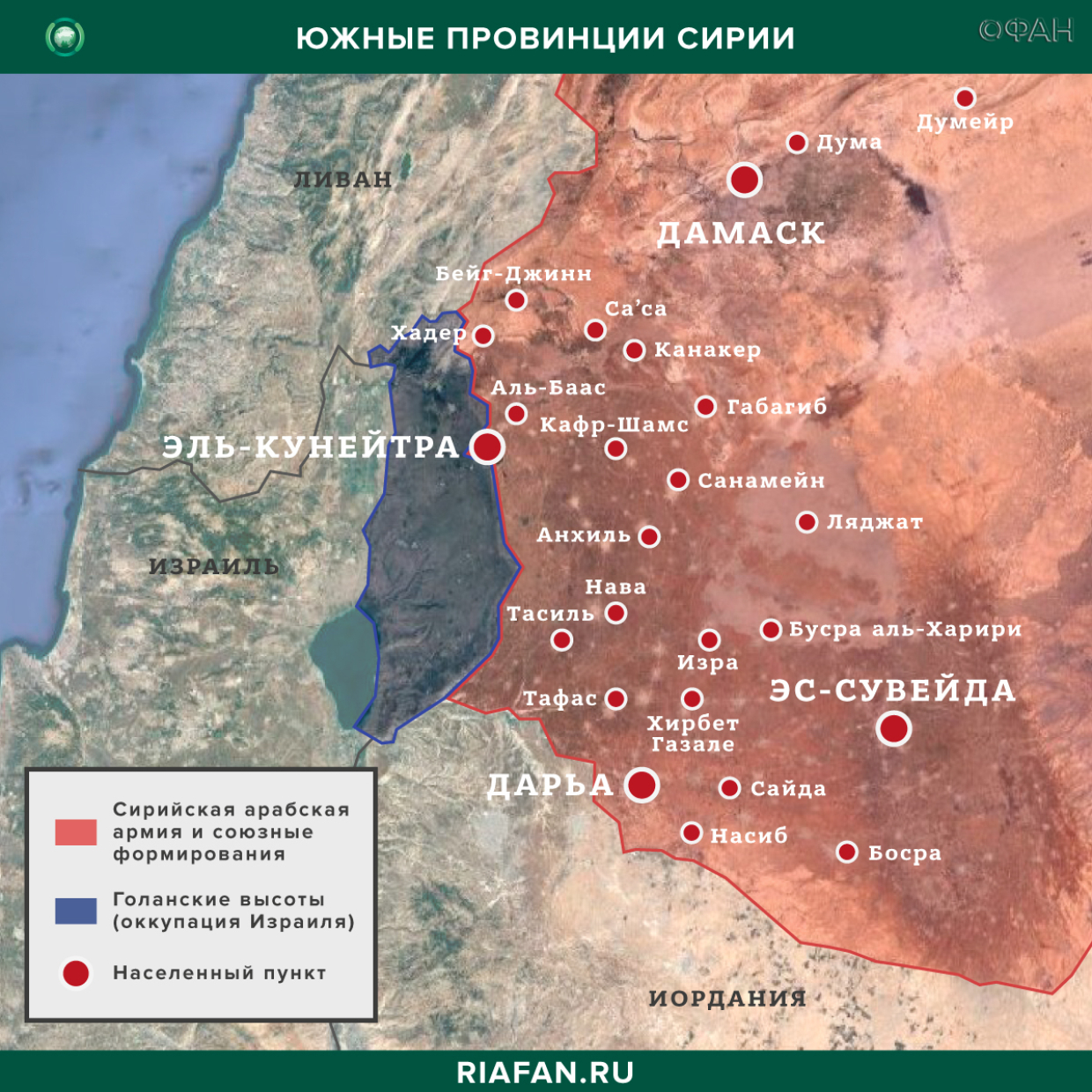 Syria news 31 August 16.30: Turkish Armed Forces begin construction of a new checkpoint in Idlib