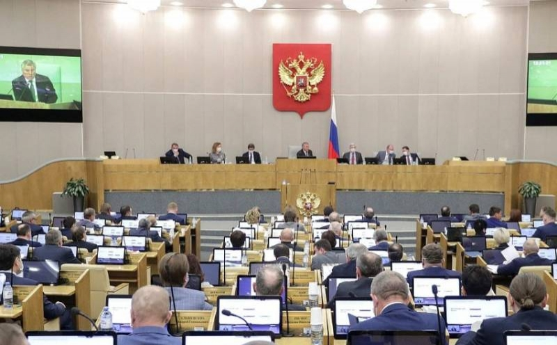 The State Duma has determined the punishment for violation of the territorial integrity of the Russian Federation