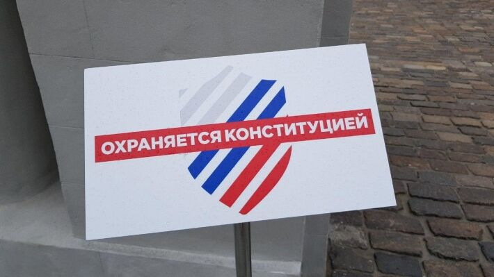 The crisis growth of the PFR budget deficit will not affect the timing of the payment of pensions