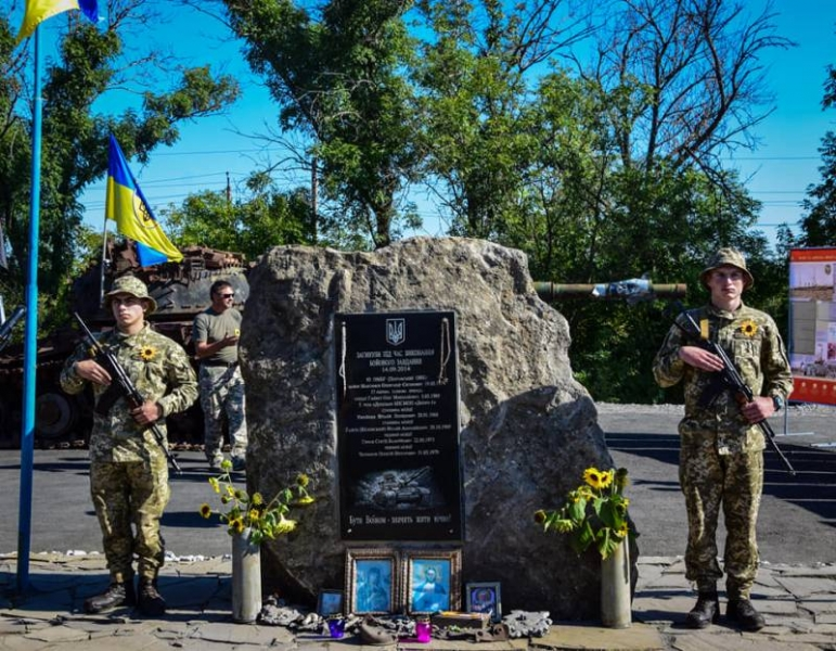 Overview of the Ukrainian group of forces in Donbass: of force, facilities, expenses