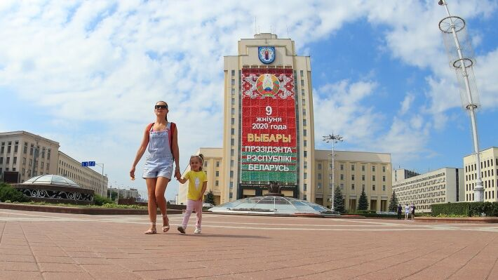 RF assistance with foreign debt to stabilize the Belarusian ruble