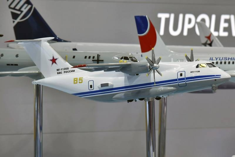 IL-112V aircraft will reduce weight after removal «unnecessary details»