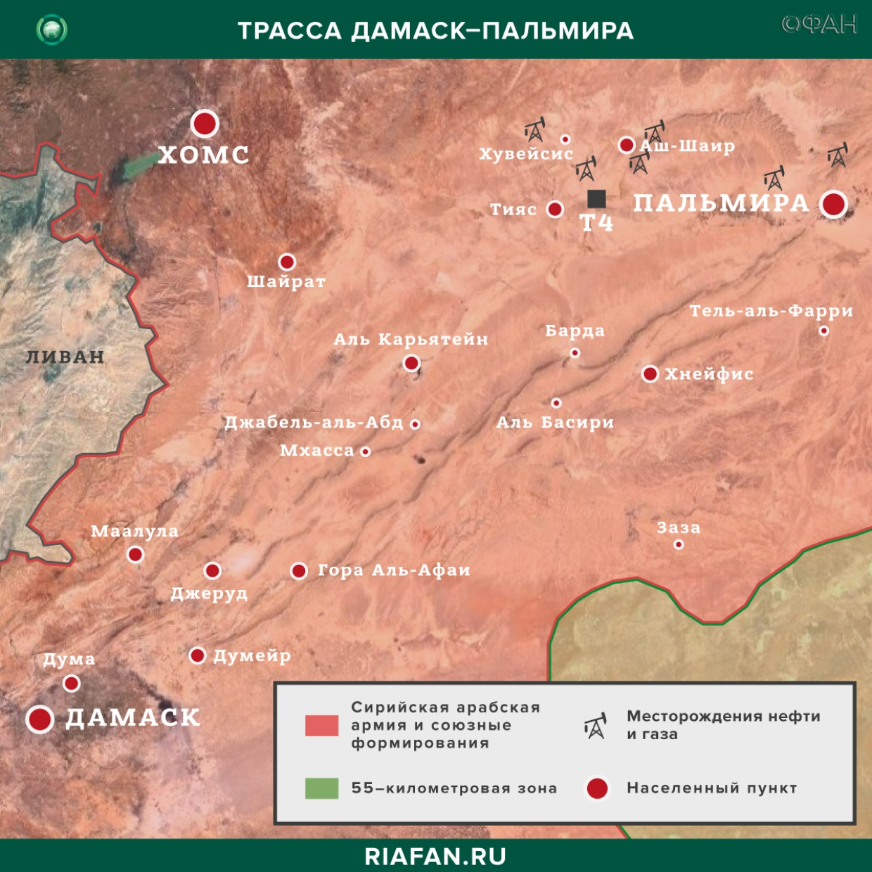 Syria totals on 8 September 06.00: Turkish army sergeant was killed in Idlib