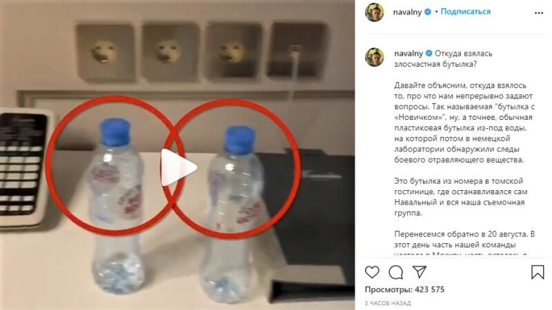 Navalny's accomplices in Tomsk violated all the rules for collecting material evidence