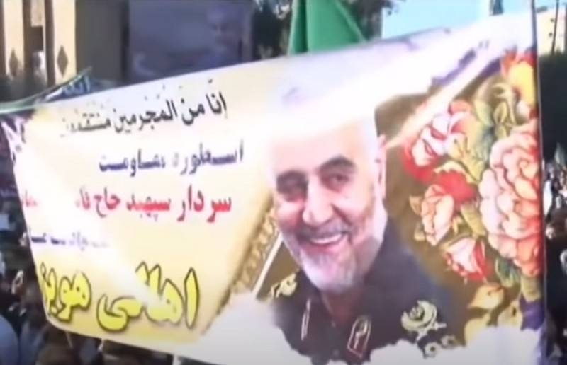 Iran told, who in the USA will be responsible for the death of Soleimani