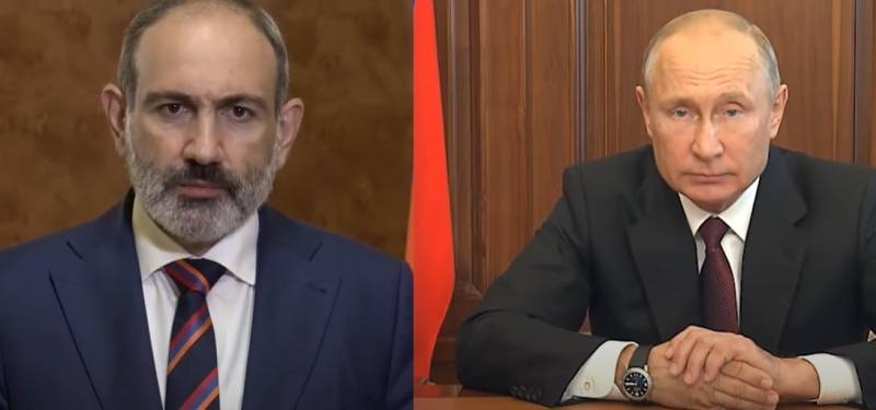 Pashinyan's phone call to Putin is being discussed online