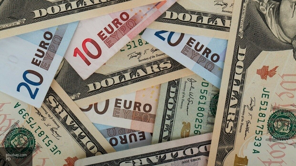 Central Bank set the official dollar and the euro on 3-5 October