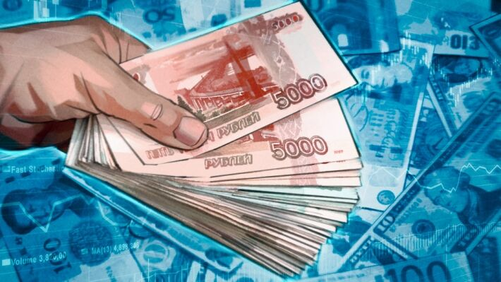 Russian Ministry of Finance embarked on deferred plans to strengthen the ruble