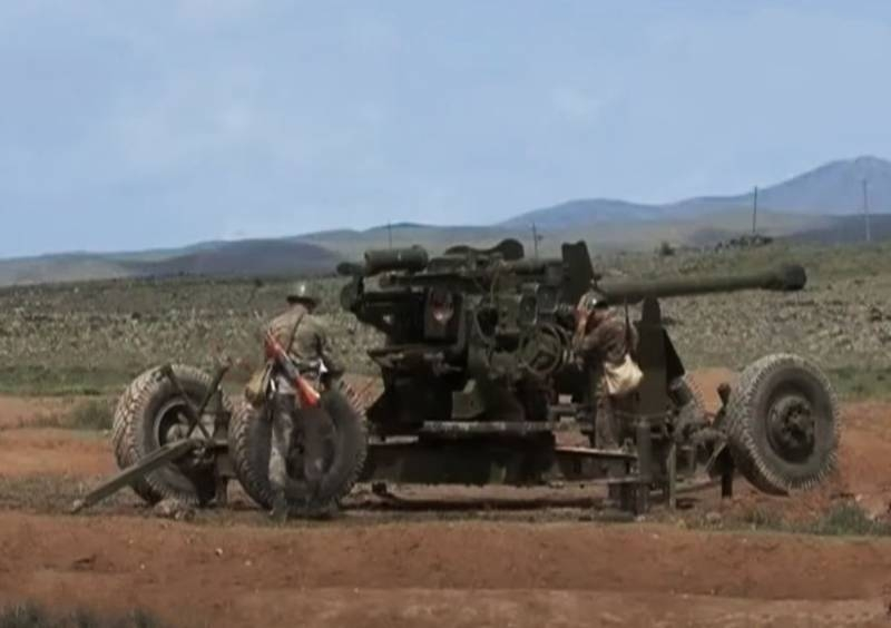 «Они используют старое оружие»: Azerbaijan reported on the destruction of the KS-19 anti-aircraft gun of the enemy troops