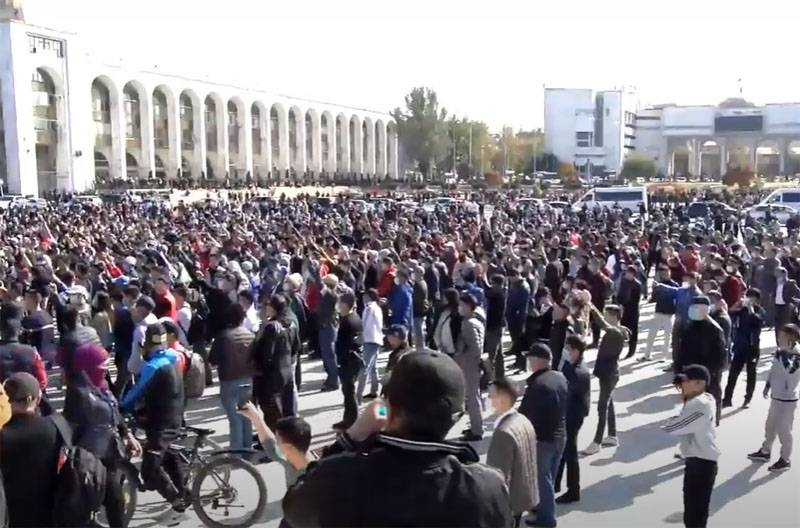 Events in Kyrgyzstan: Protesters take control of several administrative buildings in Bishkek