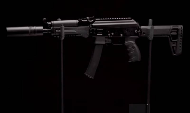 A video of the new Kalashnikov PPK-20 submachine gun appeared on the web
