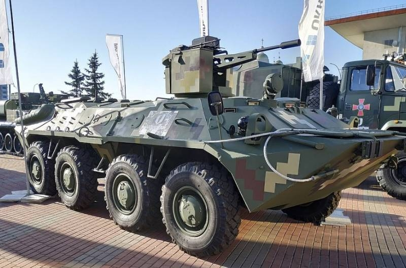 Zhytomyr armored plant revealed defective components