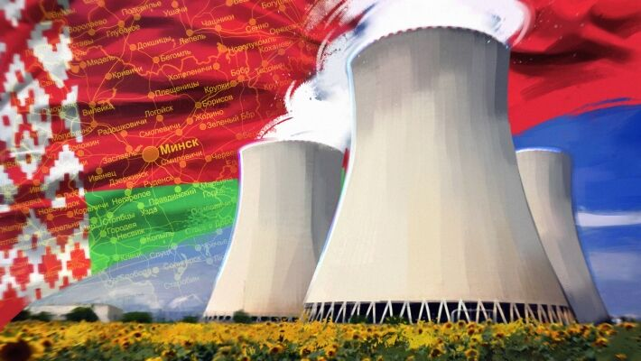 Minsk plans to bargain with Russia for a loan for the second nuclear power plant