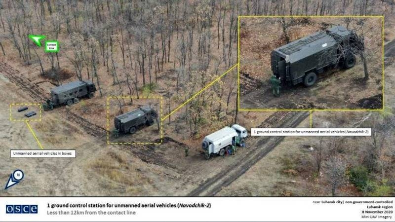OSCE «I found» in the Donbas, the Russian UAV control center «Gunner-2»