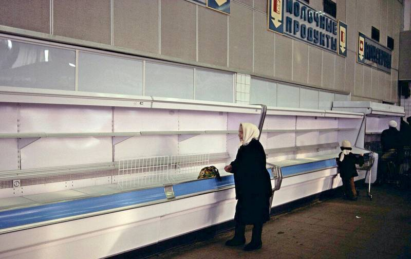 The truth about scarcity: Why the shelves of Soviet stores were empty