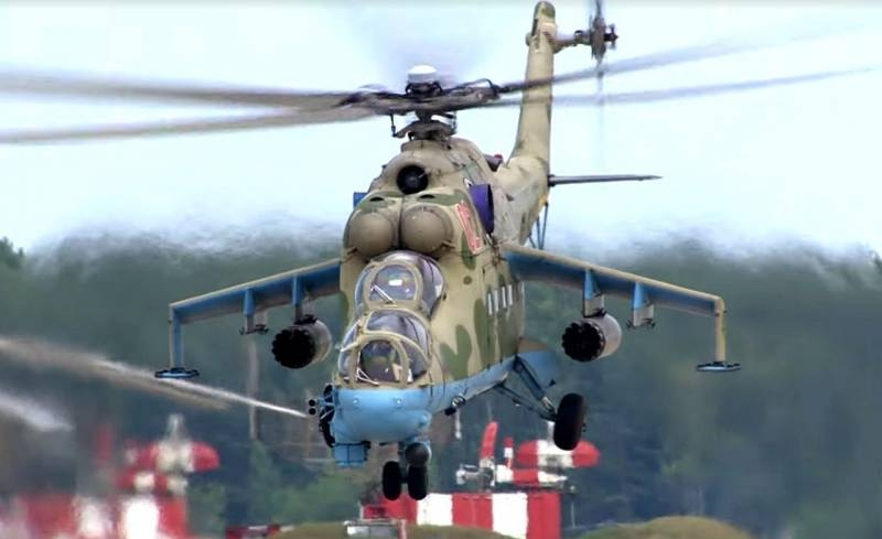 In the Chinese Sohu about the downed Russian Mi-24: «Любой солдат из расчёта средства ПВО поступил бы так же»