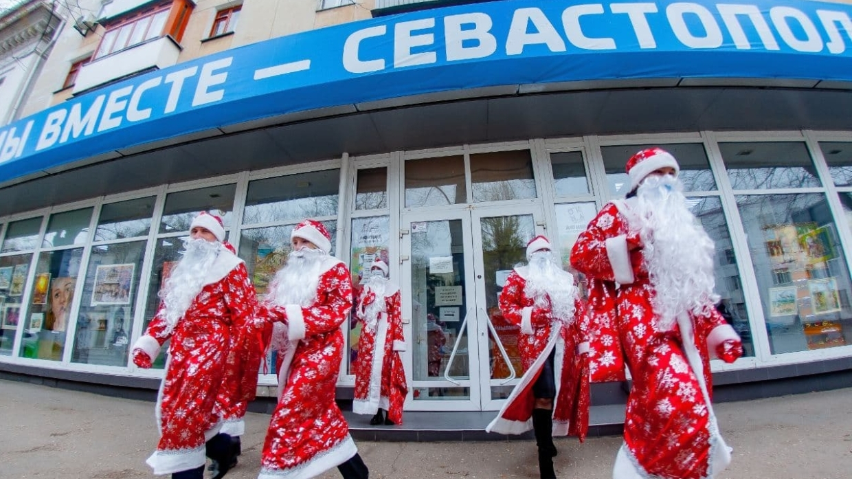 Children of Sevastopol doctors received New Year gifts