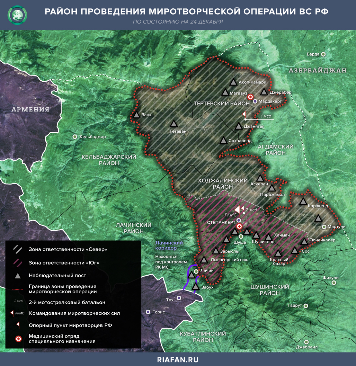 Pashinyan prepares early elections, Aliyev visited Karabakh and increased defense spending