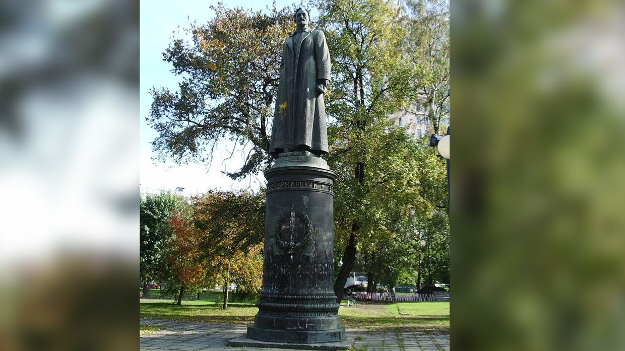 The State Duma found out, who opposes the return of the monument to Dzerzhinsky