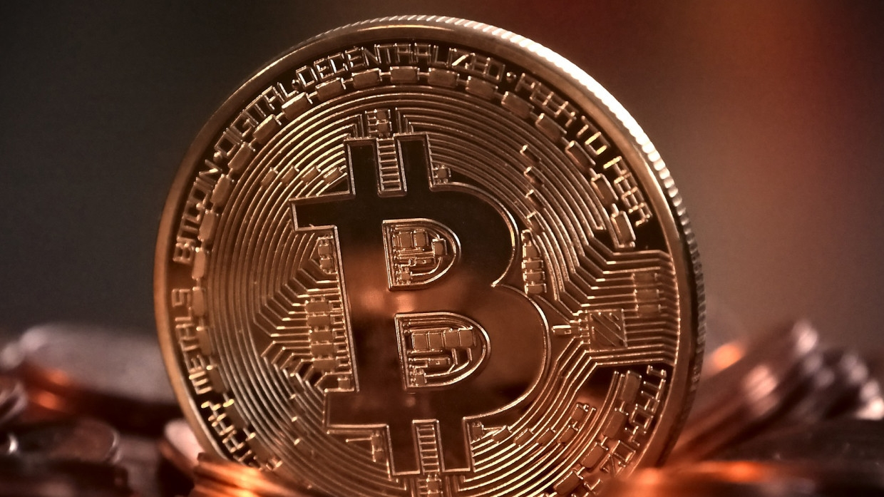 Bitcoin price exceeded 40 one thousand dollars