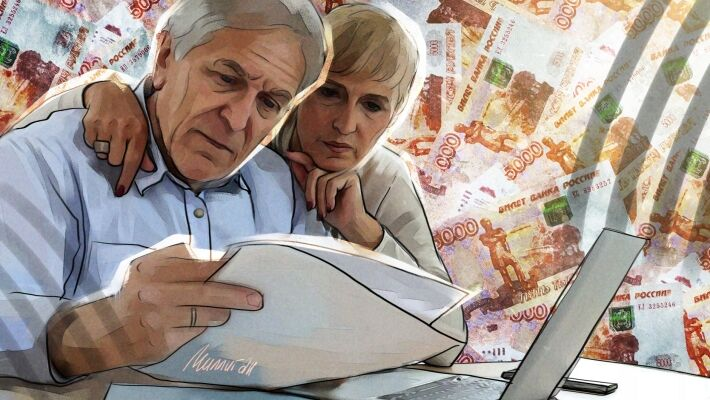 Expert explained the changes 2021 years for those receiving pensions on bank cards