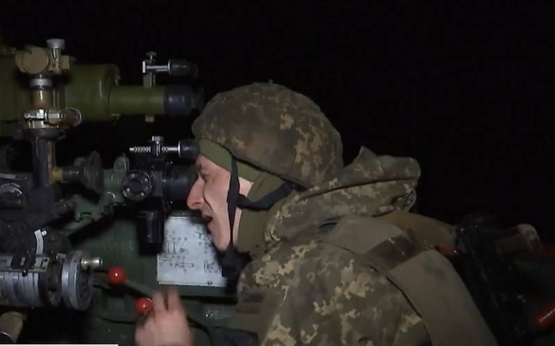 «Хирургическая точность и шквал огня»: Ukrainian Armed Forces conducted exercises with night artillery fire