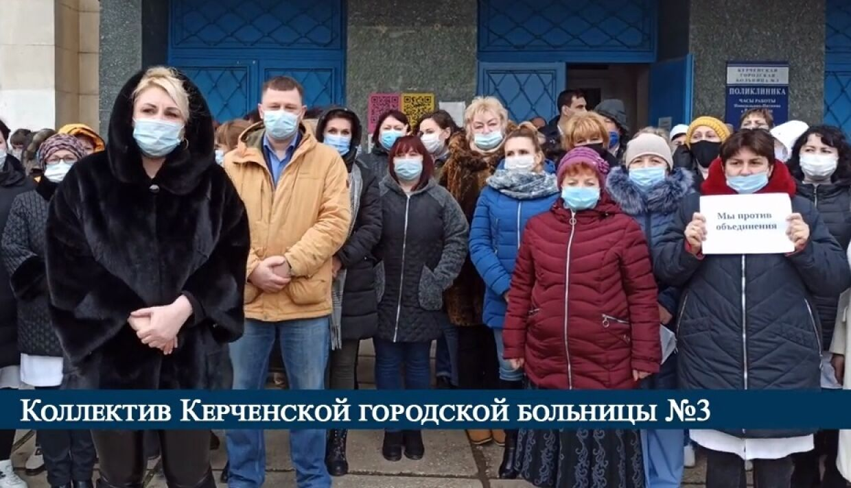 Kerch refused to merge hospitals after sensational video of local doctors