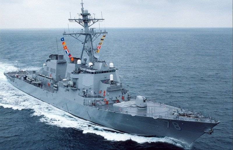 US Navy to conduct exercises in the Black Sea