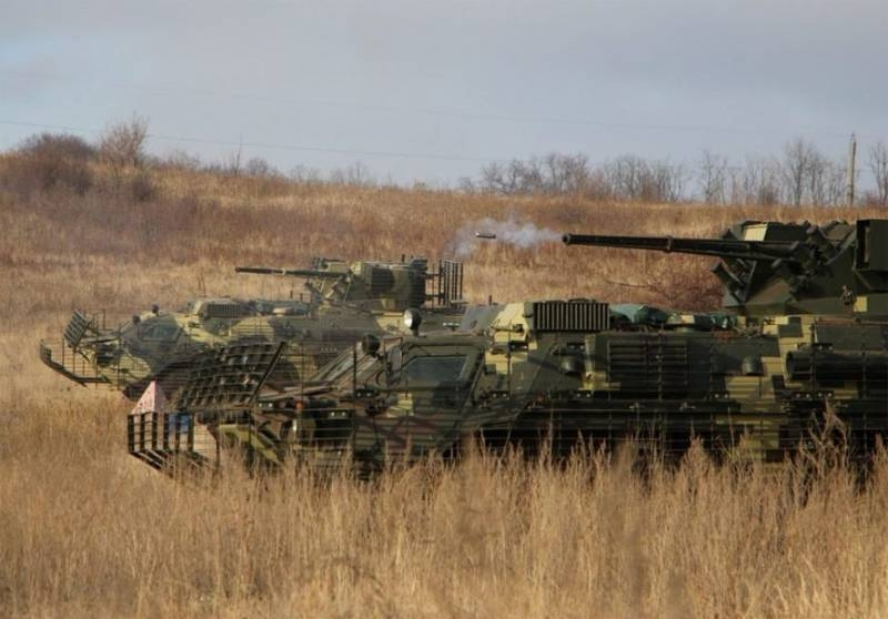 Armed Forces of Ukraine staged combat training in Donbass using BTR-4E