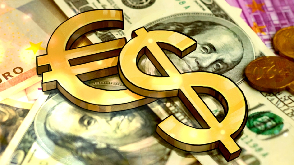 The Central Bank of the Russian Federation has established the official exchange rates
