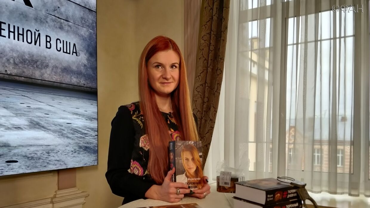 Maria Butina announced her intention to release Ukrainian political prisoners