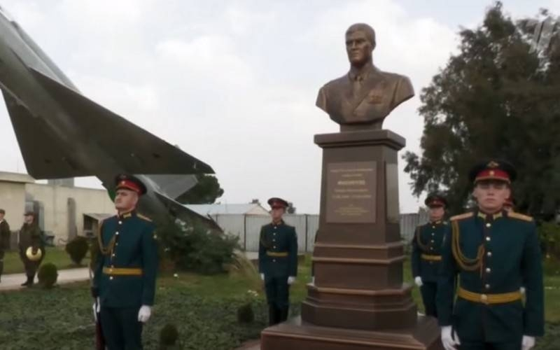 Monument to Hero of Russia Roman Filipov unveiled at Khmeimim airbase