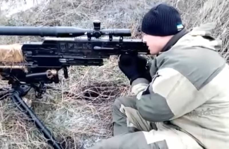 This year, the Armed Forces of Ukraine may receive large-caliber complexes of Ukrainian production